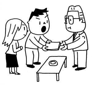 国民健康保険料集団減免申請